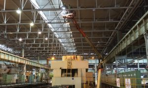 Industrial and Commercial LED Lighting